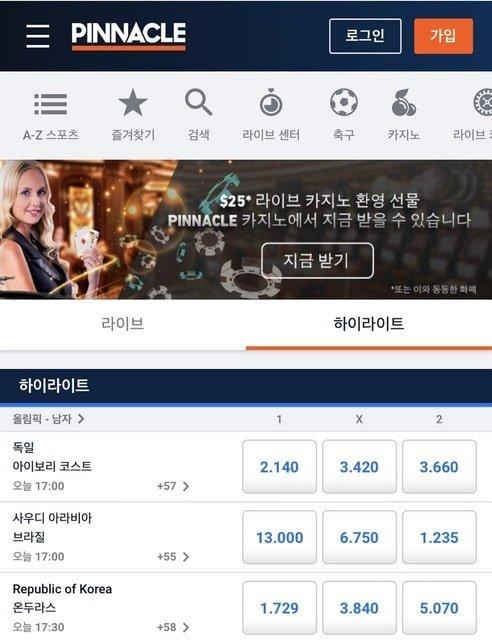 해외-배팅-사이트-피나클