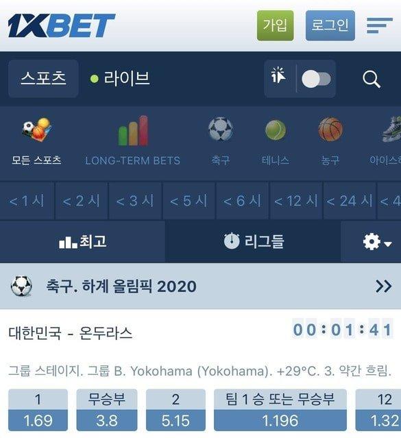 해외-배팅-사이트-원엑스벳